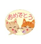動く♡水彩にゃんこ(個別スタンプ:13)