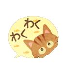 動く♡水彩にゃんこ(個別スタンプ:15)