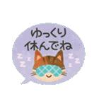動く♡水彩にゃんこ(個別スタンプ:21)