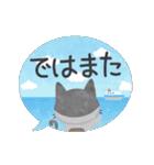 動く♡水彩にゃんこ(個別スタンプ:23)