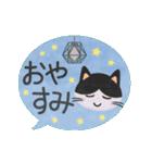 動く♡水彩にゃんこ(個別スタンプ:24)