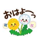 大人かわいい日常【春】(個別スタンプ:1)