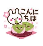 大人かわいい日常【春】(個別スタンプ:3)
