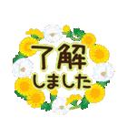 大人かわいい日常【春】(個別スタンプ:6)