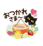 大人かわいい日常【春】(個別スタンプ:7)