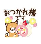 大人かわいい日常【春】(個別スタンプ:8)