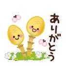 大人かわいい日常【春】(個別スタンプ:9)