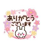 大人かわいい日常【春】(個別スタンプ:10)