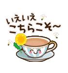 大人かわいい日常【春】(個別スタンプ:12)