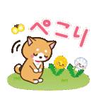 大人かわいい日常【春】(個別スタンプ:13)