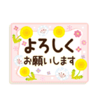 大人かわいい日常【春】(個別スタンプ:14)