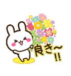 大人かわいい日常【春】(個別スタンプ:15)