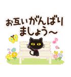 大人かわいい日常【春】(個別スタンプ:16)