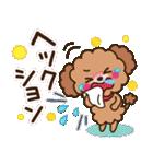 大人かわいい日常【春】(個別スタンプ:19)