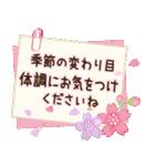 大人かわいい日常【春】(個別スタンプ:20)