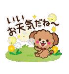 大人かわいい日常【春】(個別スタンプ:21)