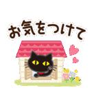 大人かわいい日常【春】(個別スタンプ:22)