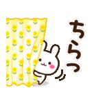 大人かわいい日常【春】(個別スタンプ:23)