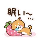 大人かわいい日常【春】(個別スタンプ:24)