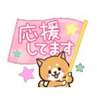 大人かわいい日常【春】(個別スタンプ:25)