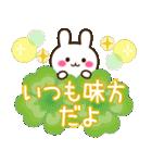大人かわいい日常【春】(個別スタンプ:26)