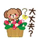 大人かわいい日常【春】(個別スタンプ:29)