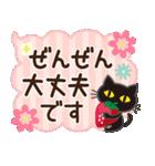 大人かわいい日常【春】(個別スタンプ:30)