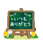 大人かわいい日常【春】(個別スタンプ:31)