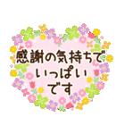 大人かわいい日常【春】(個別スタンプ:32)
