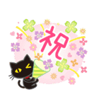 大人かわいい日常【春】(個別スタンプ:33)