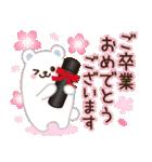 大人かわいい日常【春】(個別スタンプ:34)