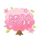 大人かわいい日常【春】(個別スタンプ:35)