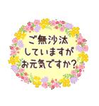 大人かわいい日常【春】(個別スタンプ:37)