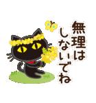 大人かわいい日常【春】(個別スタンプ:38)