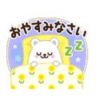 大人かわいい日常【春】(個別スタンプ:39)