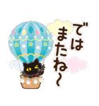大人かわいい日常【春】(個別スタンプ:40)