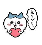 ちいかわ3(個別スタンプ:2)