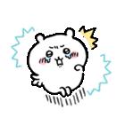 ちいかわ3(個別スタンプ:4)