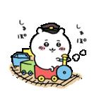 ちいかわ3(個別スタンプ:5)