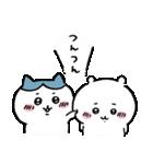 ちいかわ3(個別スタンプ:6)