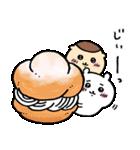 ちいかわ3(個別スタンプ:7)