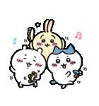ちいかわ3(個別スタンプ:8)
