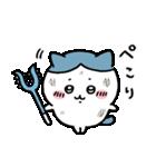 ちいかわ3(個別スタンプ:9)