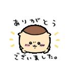 ちいかわ3(個別スタンプ:10)