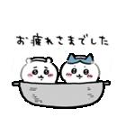 ちいかわ3(個別スタンプ:11)