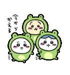 ちいかわ3(個別スタンプ:12)