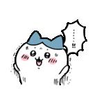 ちいかわ3(個別スタンプ:13)