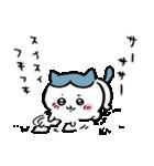 ちいかわ3(個別スタンプ:14)