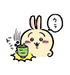 ちいかわ3(個別スタンプ:15)