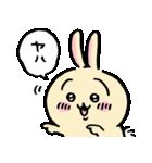 ちいかわ3(個別スタンプ:16)